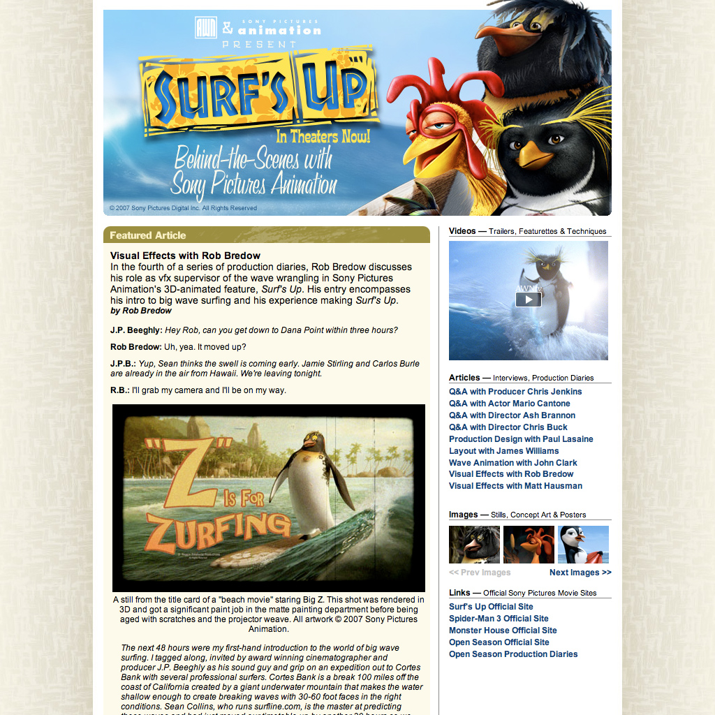 VFXNewswire E-mail Newsletter